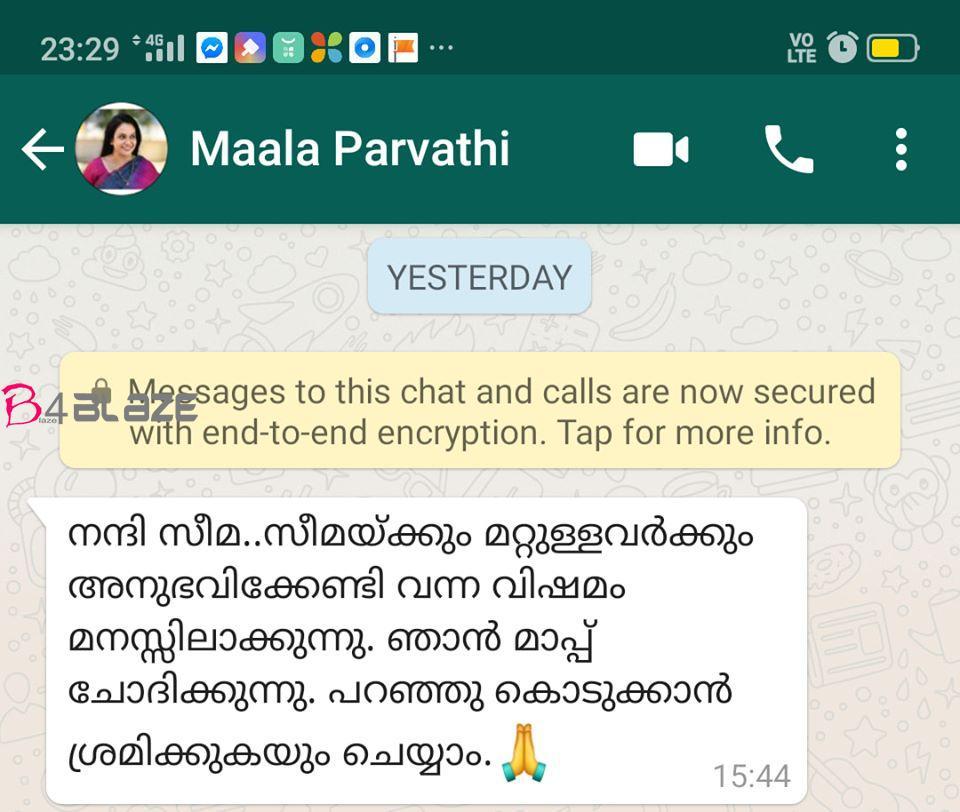 mala-parvvathy-son-message