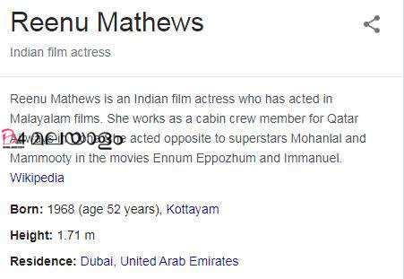 Reenu Mathews Age