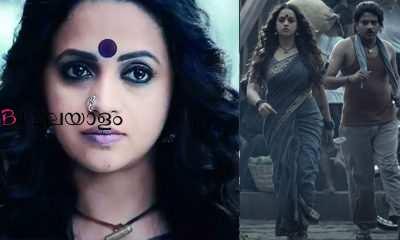 bhavana-look
