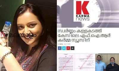 karma-news