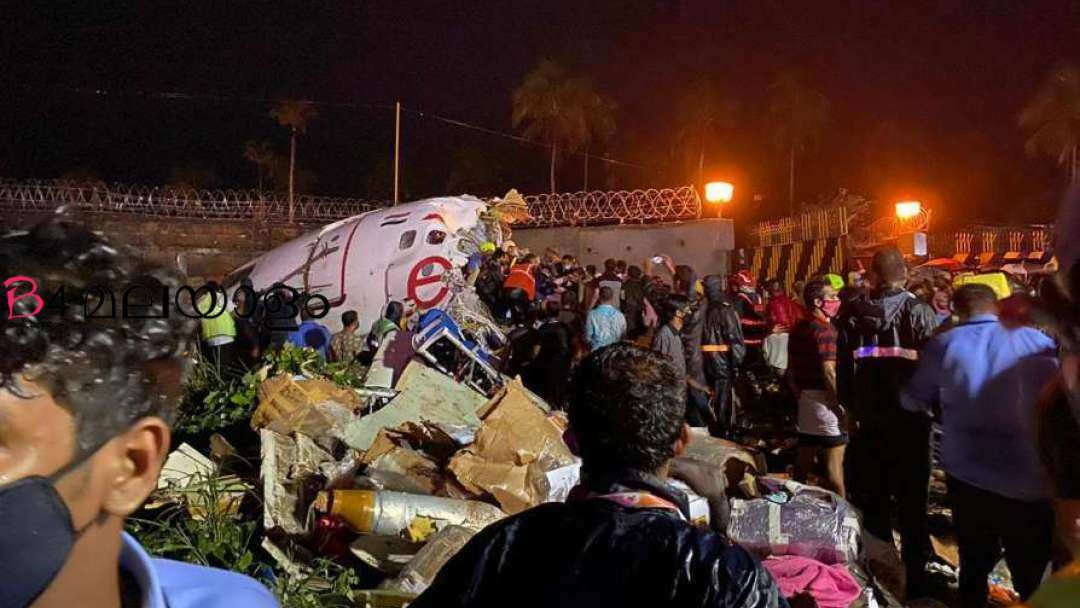 karipur plane crash1