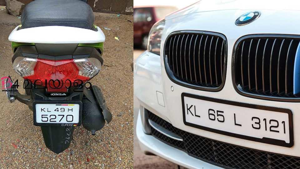 number-plate-in-kerala
