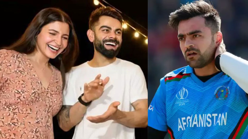 Anushka Sharma is Rashid Khan wife in google result