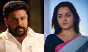 Manju and Dileep divorce news