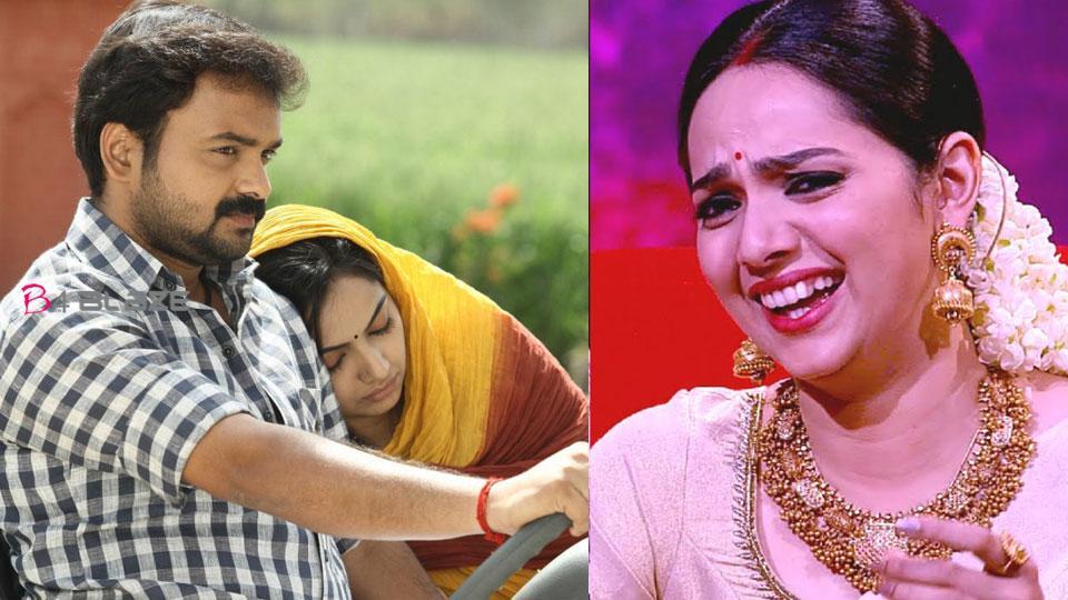 Kunchacko boban about Samvritha Sunil