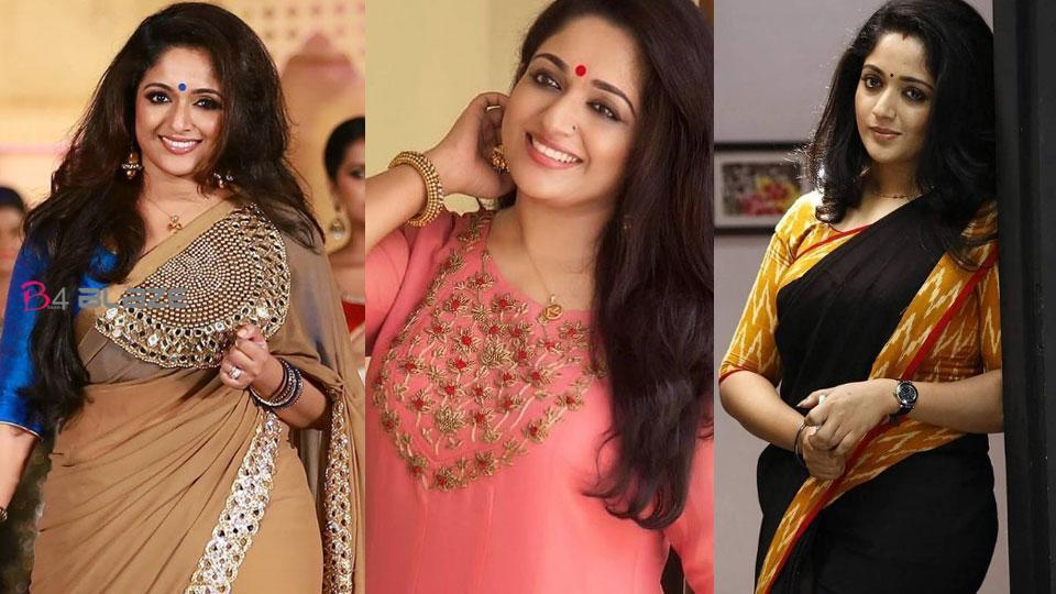 Kavya Madhavan latest news