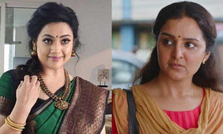 Meena and Manju Warrier