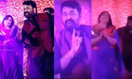 Mohanlal dance with Suchitra