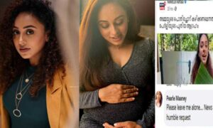 Pearle Maaney against news