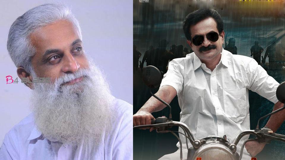 Rajith Kumar back to bigg boss