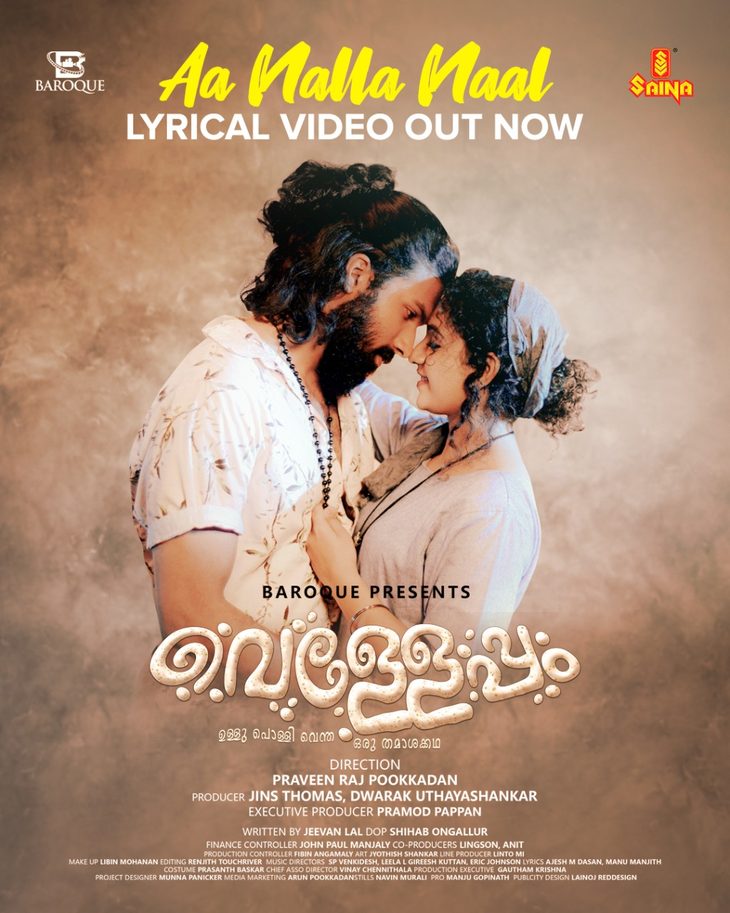 velleppam.new film