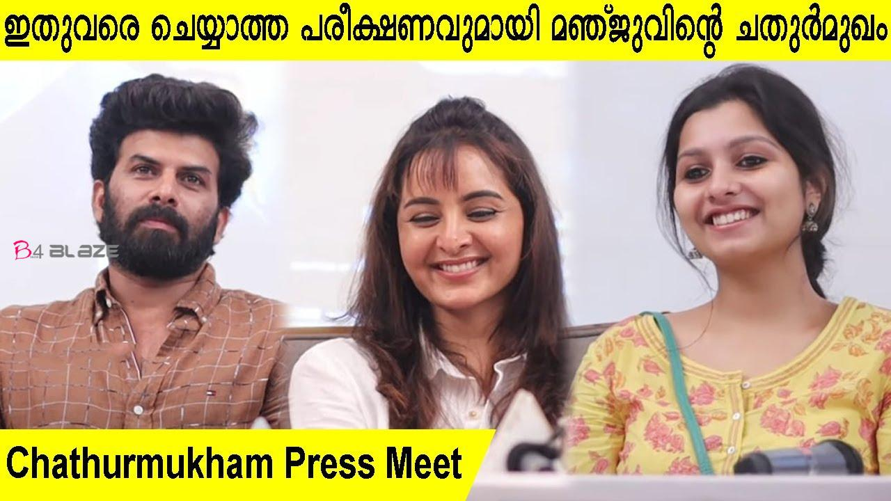 Chathurmukham press meeting