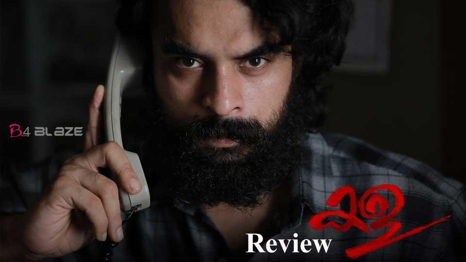 Malayalam movie Kala Review
