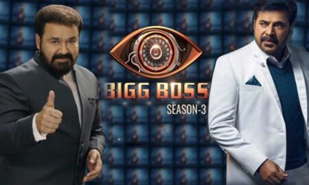 mammootty entry in bigg boss
