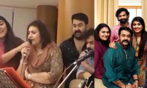 mohanlal sing song with family