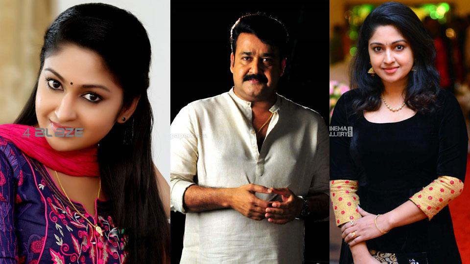 mithra kurien about mohanlal