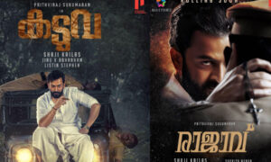 prithviraj-new-movie rajavu