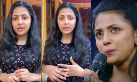 sreevidya latest news