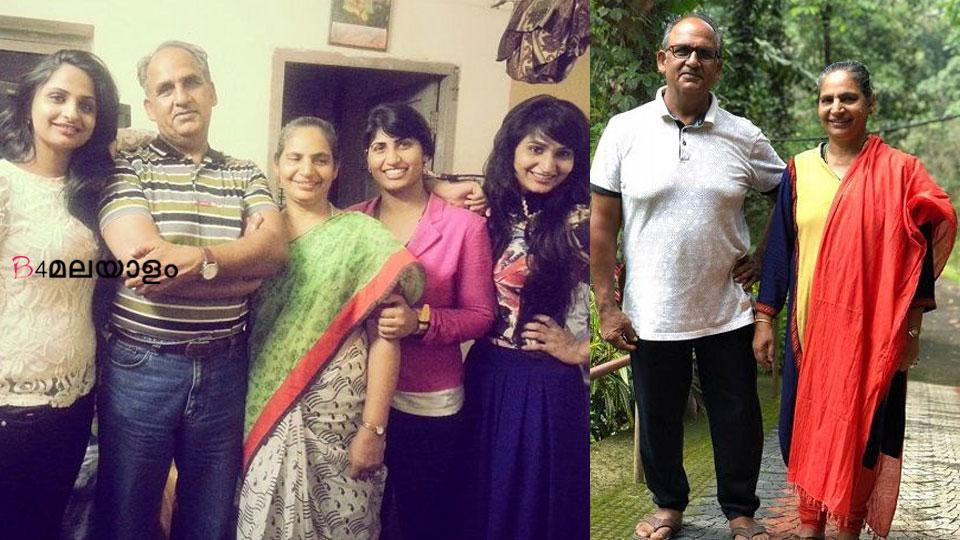 dimpal bhal parents love story