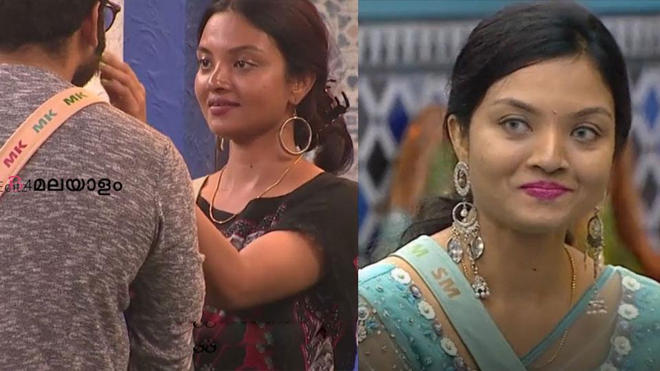 manikuttan and soorya new happiness