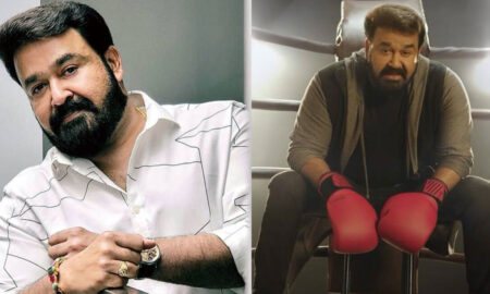 mohanlal withdrawn from bigg boss