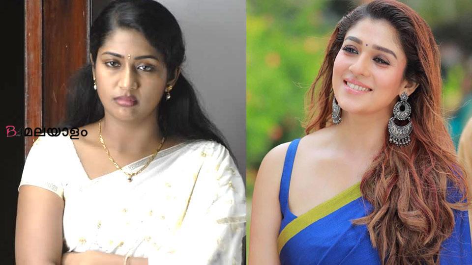 navya about nayanthara