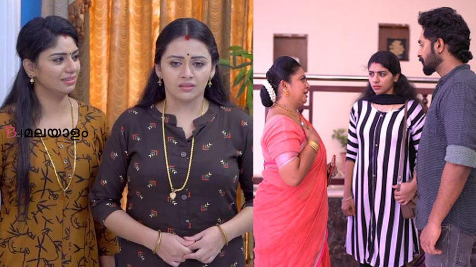 seetha kalyanam serial news