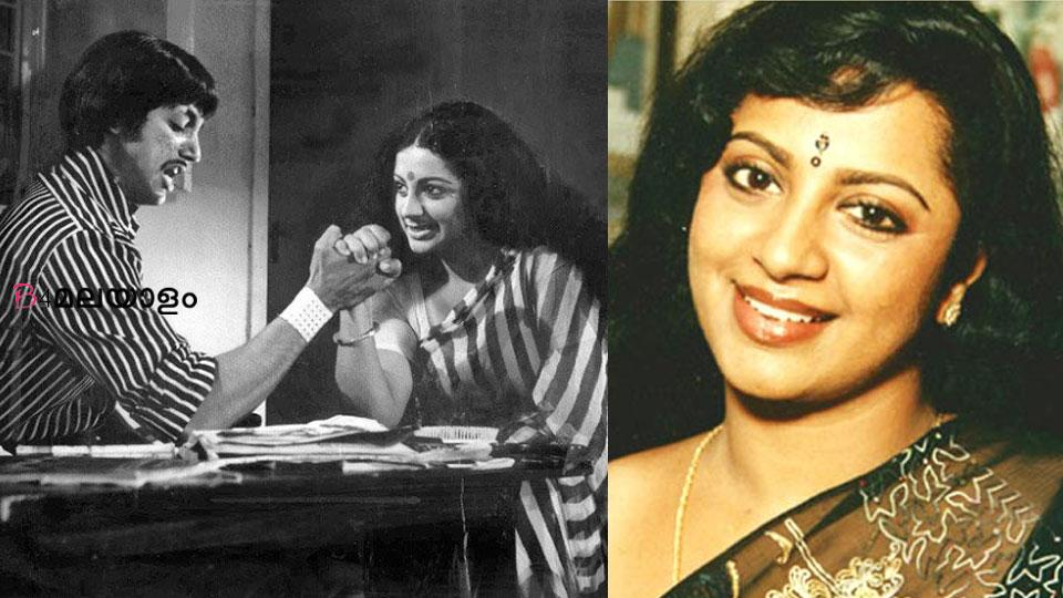 sreevidya and kamal love story
